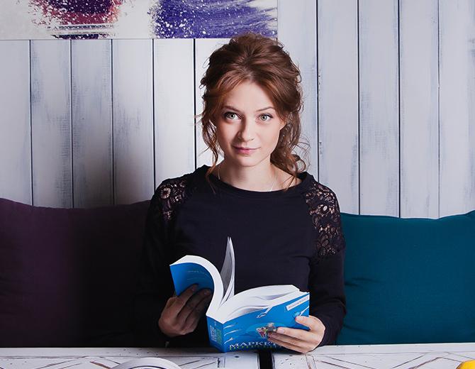 Женя Рыкалова
