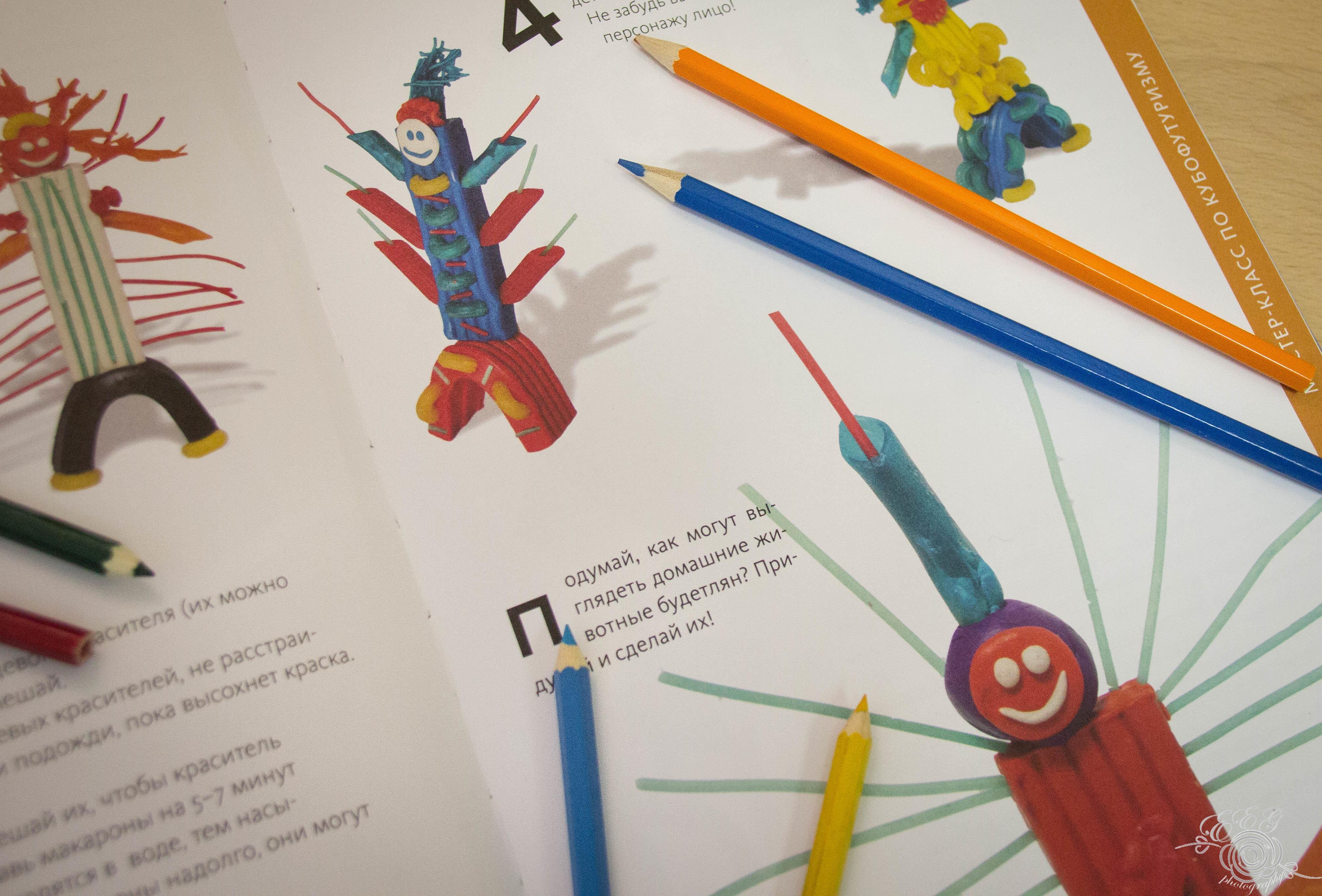 Книга «Играем в искусство: от реализма к абстракционизму» -