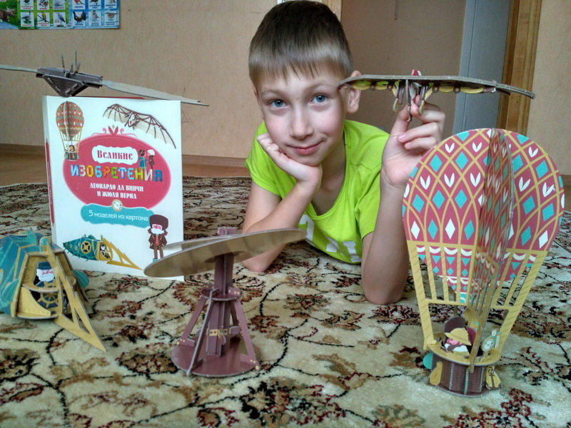 Изобретения в домашних условиях от детей