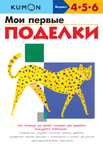 podelki-147.png