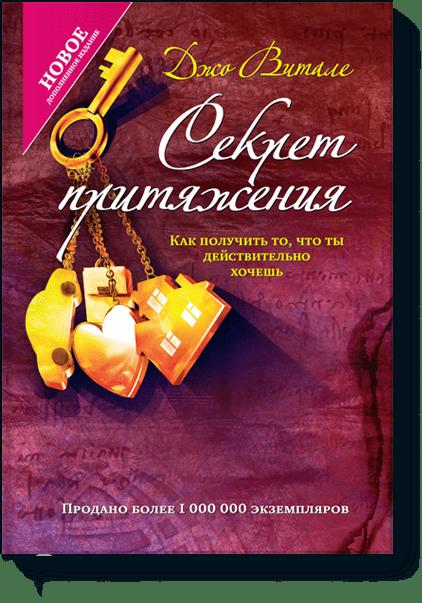 Витале джо | аудиокниги на yarasvet. Ru.