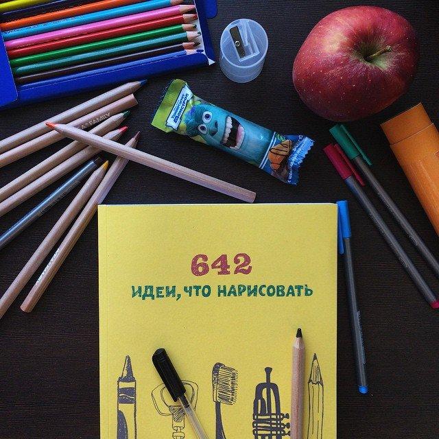 642 идеи