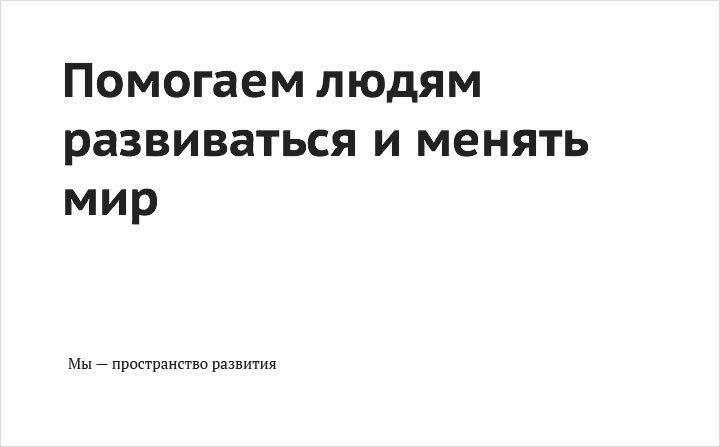 mann-ivanov-ferber.ru