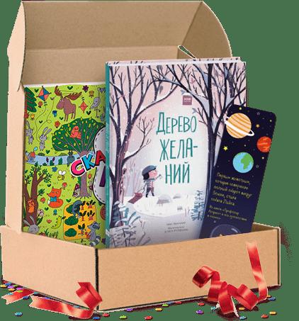Большим и маленьким мечтателям. Подарочный комплект от Издательство «МИФ»