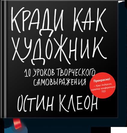 http://www.mann-ivanov-ferber.ru/assets/images/new_card/krdi-kak-hudozhnik-new/3-k-big.png