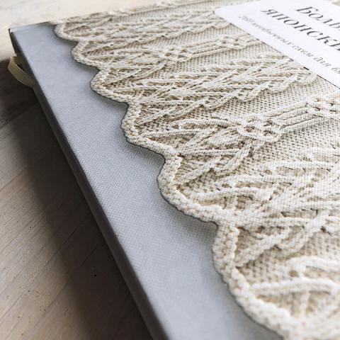 большая книга японских узоров хитоми шида гейл рем купить в мифе