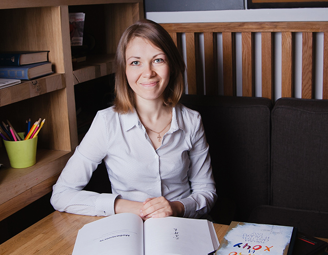 Наталья Бабаева
