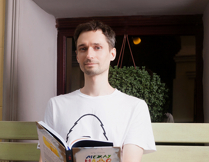 Алексей Богомолов