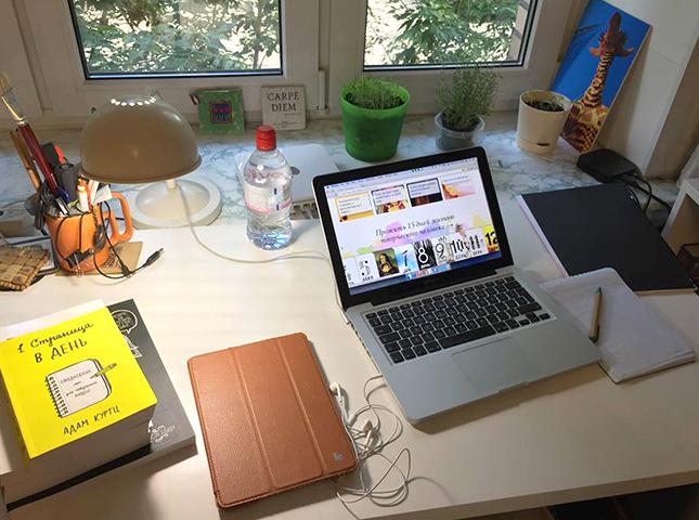 Работа онлайн в издательстве как перевести биткоин на яндекс кошелек