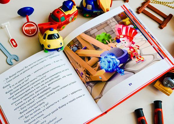 Книга «Фикситека. Механика» -