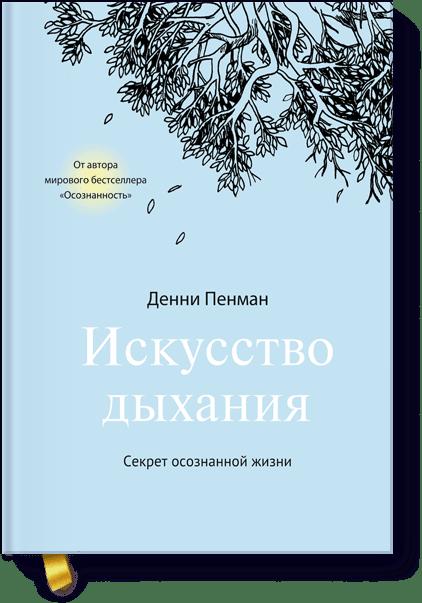 минус самая красивая эмилия самый замечательный роман текст