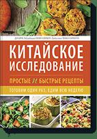 ebook Системные