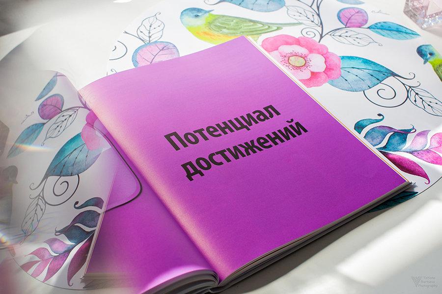 Книга «Как помочь ребенку повзрослеть» -