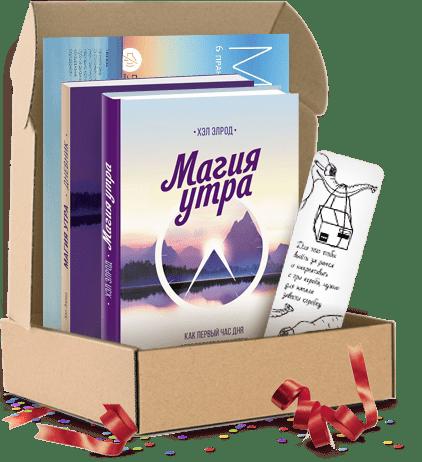 Магия утра. Подарочный комплект