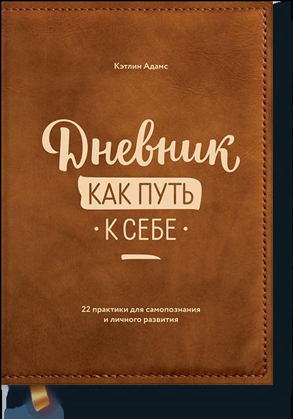 www.mann-ivanov-ferber.ru