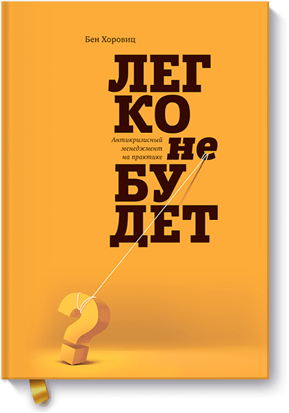 BOOKS - cover