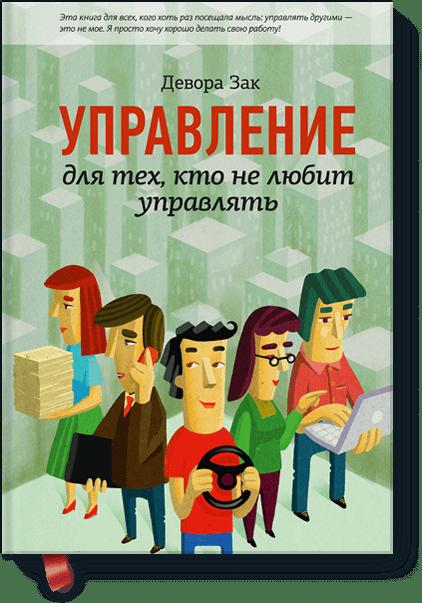 ebook A