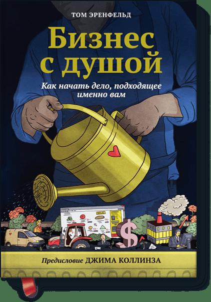 Ризван Вирк Fb2