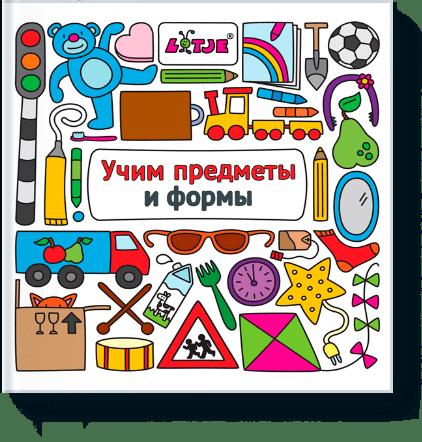 download Садовые листовертки.
