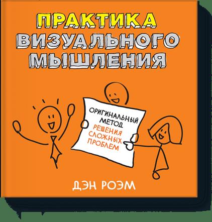 book Начало
