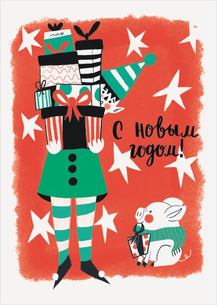 Купить Открытка МИФа «Сновым годом», Екатерина Мазепо, 2018