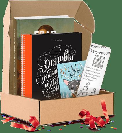 Основы каллиграфии. Подарочный комплект