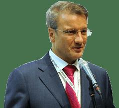 <strong>Герман Греф</strong>, президент Сбербанка России