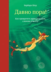 epub древняя реция школьный путеводитель 2006