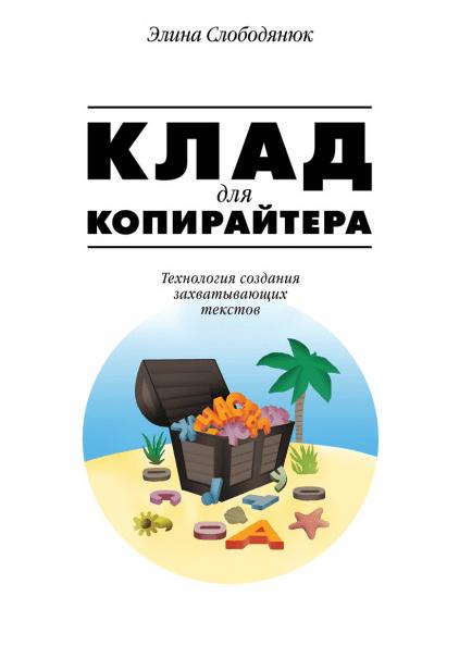 гидра магазин википедия
