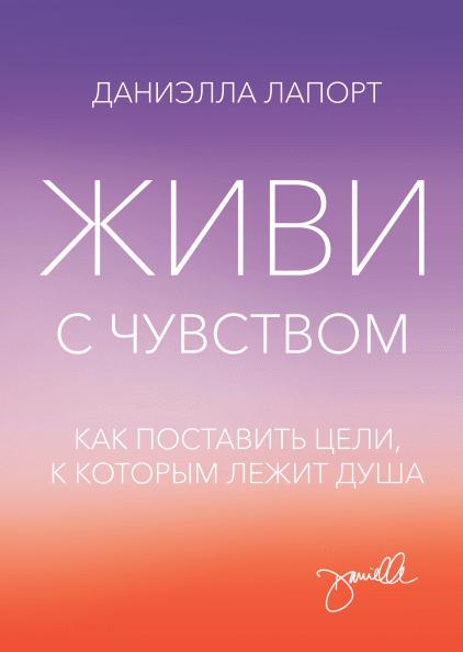 pdf the new
