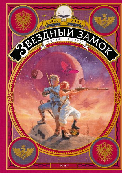 подборка книг подарочные книги 2019 года