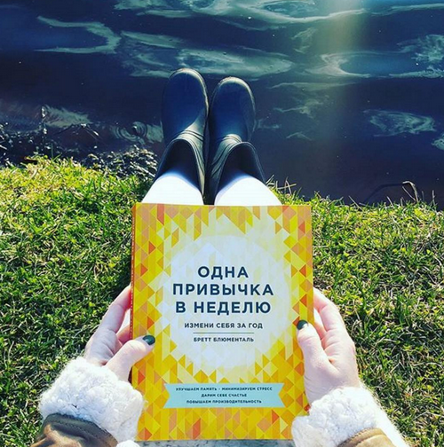 Короленко сліпий музикант читати українською