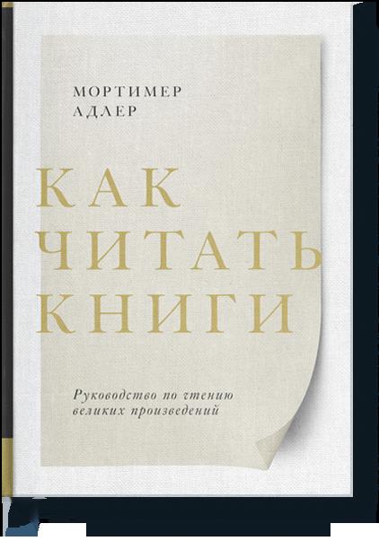 тармашев книги по сериям читать бесплатно