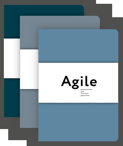 Космос. Agile-ежедневник для личного развития. Темные обложки фото