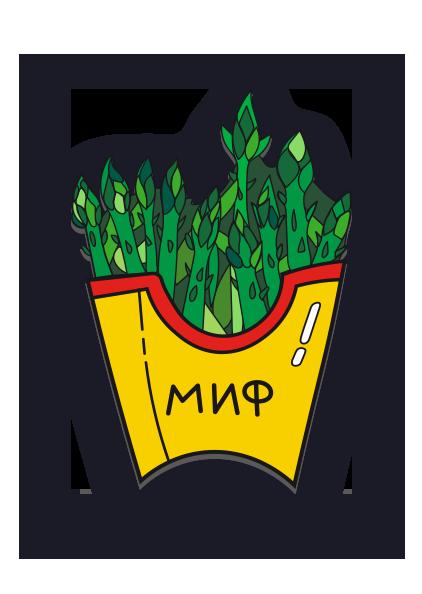 Купить Значок Спаржа, Екатерина Мазепо, МИФ, 2019