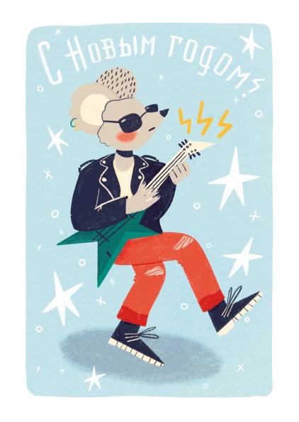 Открытка «Мышка-рокер и Новый год»