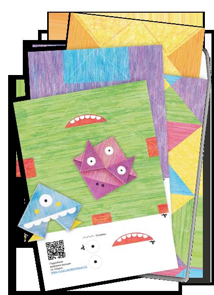 Набор закладок-оригами «Монстрики»