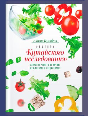 Лучшие книги о здоровье
